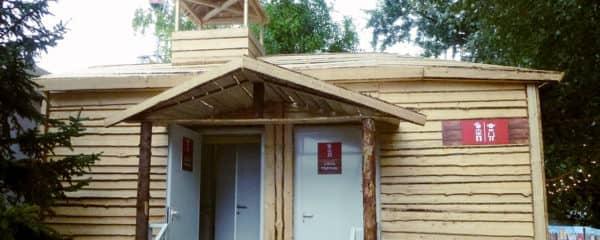 Mobile WC Anlage mit Holzverkleidung