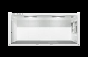 CHV-300-Buerocontainer-seitlich2-offen-sml